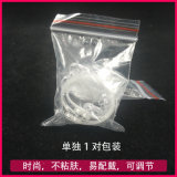 单独包装TPU磨砂肩带 美体隐形内衣透明肩带