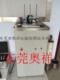 OX-300B热变形 维卡软化点温度测定仪