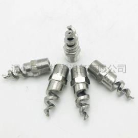 不锈钢螺旋喷头SPJT不锈钢喷头消防螺纹