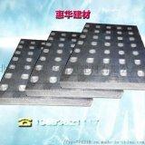 北京惠華纖維水泥鋼板防爆板廠家直銷