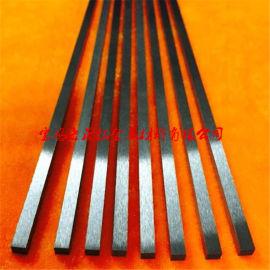 磨光钨条 锻造钨条 高纯4N钨板条 钨金条