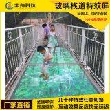 玻璃栈道特效led屏吊桥滑道踩踏破碎屏