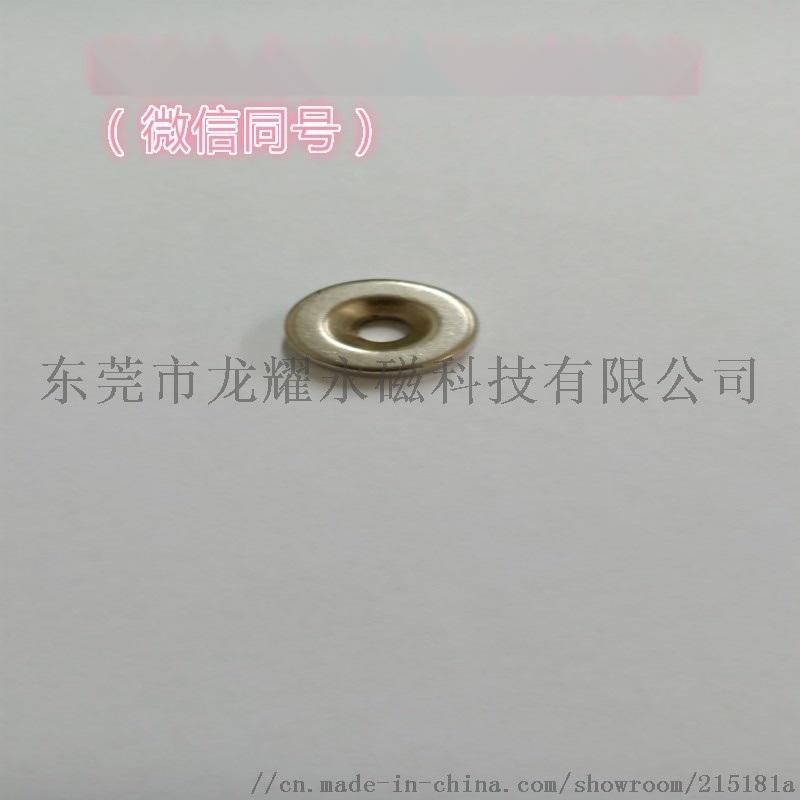 镀镍圆形沉孔强力磁铁