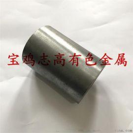 直径52 54 55 56 58 60mm 磨光钼杆 烧结钼棒 99.95%钼棒