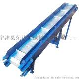 Conveyor鏈板提升機 爬坡機