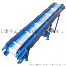 Conveyor链板提升机 爬坡机