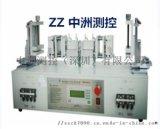 中洲测控插头插座分断容量和正常操作试验装置