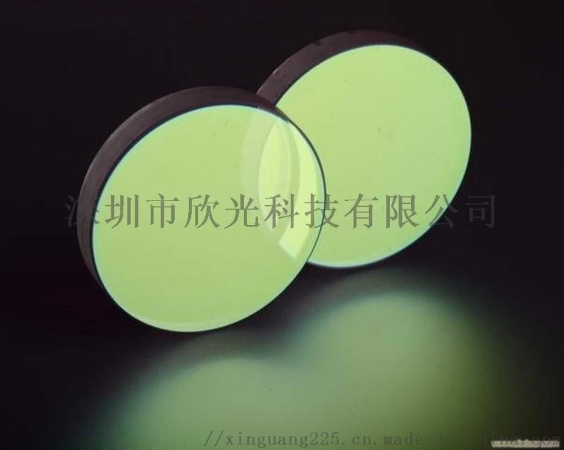 欣光 舞台激光灯用满天星光栅图形镜片
