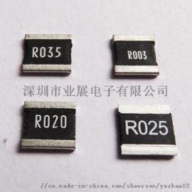 2725 0.5mr/0.5毫欧 1%合金贴片电阻