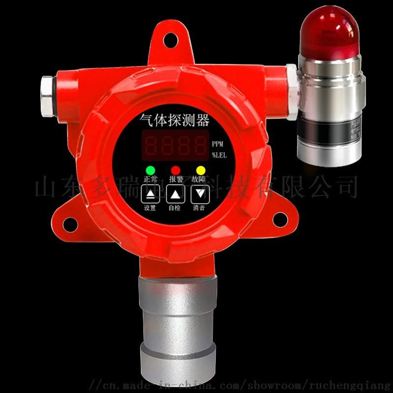 厂价直销工业可燃气体报警器