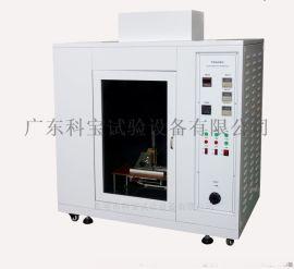灼热丝试验机电器过载阻燃性测试仪
