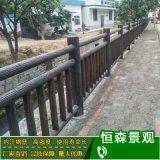 仿树皮栏杆3-8款 不腐不燃水泥仿树皮护栏安装