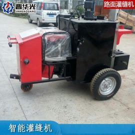 上海嘉定区智能灌缝机-60L灌缝机