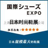 日本鞋展--2019年日本东京国际鞋类博览会