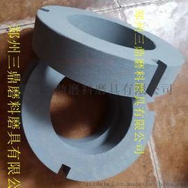 陶瓷绿碳化硅带槽修整环CBN研磨盘开刃修正砂轮