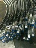 高压油管 大口径胶管 金属软管生产基地直销