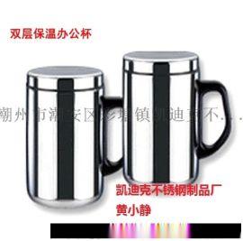 食品级不锈钢保温杯350ml500ml双层办公杯
