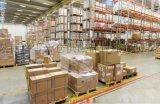电商代发货,电子商务代理商库房,快递公司代理