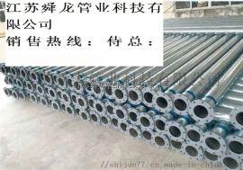 内衬不锈钢复合钢管执行标准