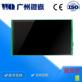 10.1寸安卓工業平板電腦,Android無殼模組