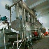 防疫用消毒剂振动流化床干燥机生产厂家