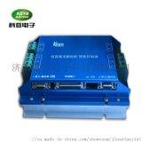 巡檢機器人雙路伺服驅動器KYDBL4830-2E