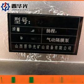 甘肃嘉峪关市煤矿专用塑料气动隔膜泵耐腐蚀气动隔膜泵