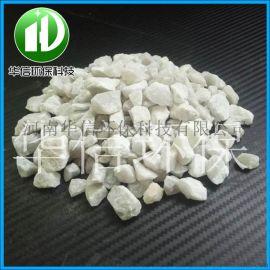 水处理用石英砂滤料 白色石英砂 大量现货供应