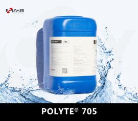 水处理絮凝剂PAM阴阳离子聚丙烯酰胺英国宝莱尔