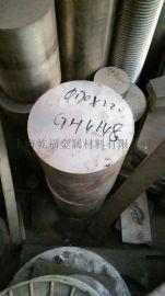 1j79精密合金1j79管材