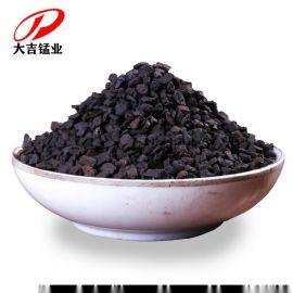 锰砂滤料 大吉锰业 含量25%-40%