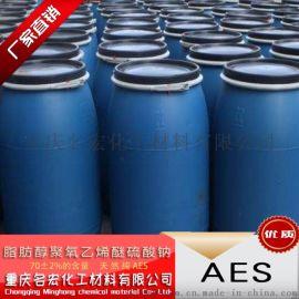 重庆名宏AES表面活性剂 洗洁精原料 厂家直销