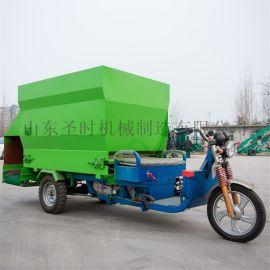 养殖用三轮撒料车 饲养场撒料车 电动撒料车