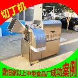 商用寵物食品肉類切丁機 大型雞肉魚肉切丁設備多少錢