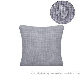 家居布艺爆款防水格纹面料沙发套枕头套靠枕套抱枕套