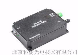 高速光电探测器 高速APD光电探测器