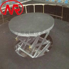 液压旋转舞台 圆形方形颤动式电动升降舞台