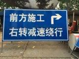 江西3M反光膜 交通标志牌 交通标示牌 交通标志杆