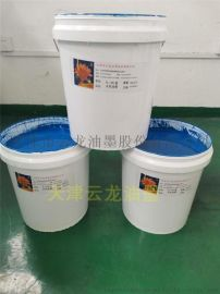 pvc塑料袋表印油墨 opp凹版包装食品袋水性油墨