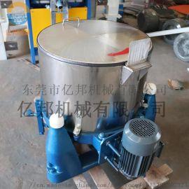 广州蔬菜脱水机 高速离心脱水机 三轴工业甩干机