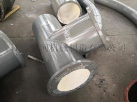 黑龙江耐磨管道 陶瓷贴片直管 江河机械