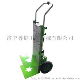 双轮拉杆爬楼车 电动载货楼梯爬楼车 地摊拉货爬楼车
