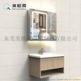 浴室柜,浴室柜组合,不锈钢浴室柜,定制浴室柜