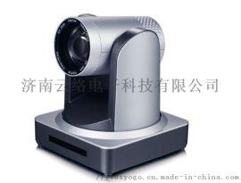 高清会议摄像机(1080十倍变焦)