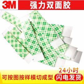 供应3M4032泡棉双面胶,高粘耐溶剂性好双面胶