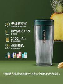 摩飞新品榨汁杯9800工厂直销价