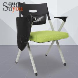 **折叠培训椅布面软包座垫会议椅子旋转可收小桌板