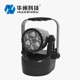 海洋王JIW5282轻便式多功能强光灯手提式探照灯