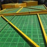 国凯爬架网高层建筑施工防护冲孔喷塑镀锌防滑爬架网