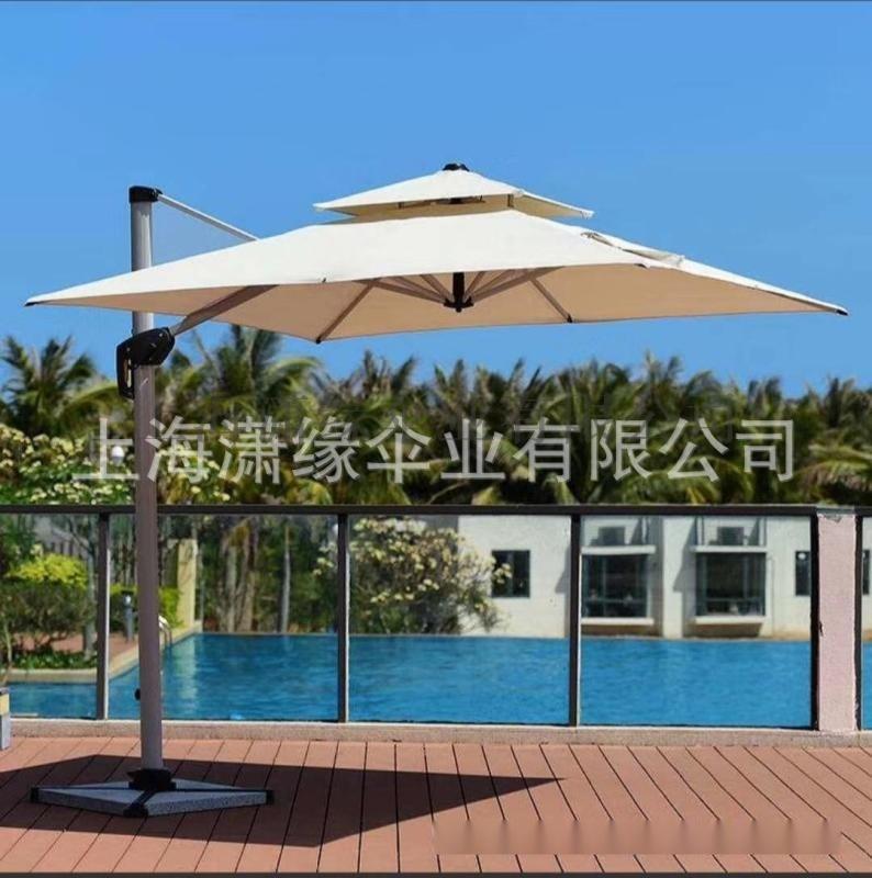 罗马伞 庭院伞 别墅花园遮阳伞 侧边伞 双顶太阳伞
